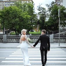 Wedding photographer Svetlana Melnikova (ornameme). Photo of 16.08.2017