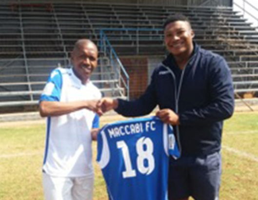 Maccabi FC head coach Mokete Tsotetsi welcomes Lebohang Mokoena to the club after the midfielder signed with the Ekurhuleni-based outfit, the National First Division side announced on Thursday August 23 2018.