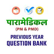 Paramedical App : Paramedical Question Bank