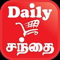 DailySanthai icon