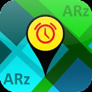 GPS Alarm/ Location Alarm