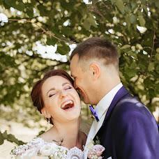 Wedding photographer Inna Bezverkhaya (innaletka). Photo of 18.05.2018