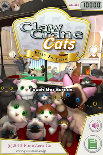 Claw Crane Cats 2.00.002 Windows u7528 9