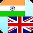Marathi English Translator APK