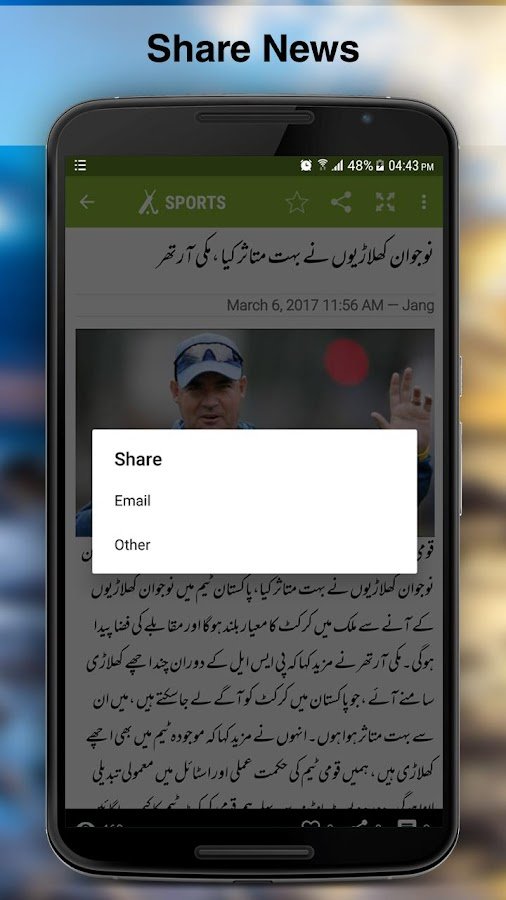 ‫Urdu News -  اردو خبریں‬‎- screenshot