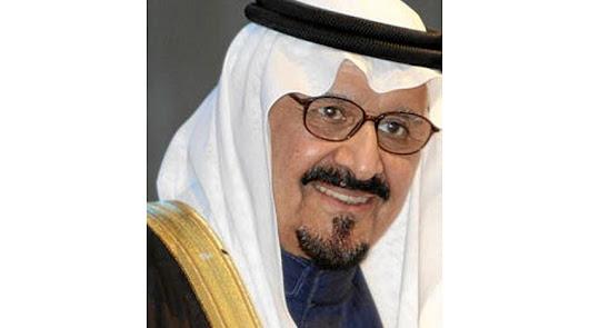 Muere el herdero al  trono de Arabía Saudí