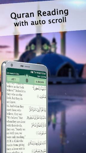 Quran Majeed - القرآن المجيد 3.7.6 screenshots 2