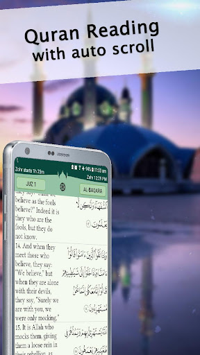 Quran Majeed - u0627u0644u0642u0631u0622u0646 u0627u0644u0645u062cu064au062f  screenshots 2