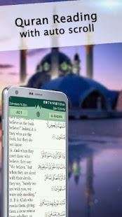 Quran Majeed - Prayer Times, Azan, Qibla & قرآن Screenshot