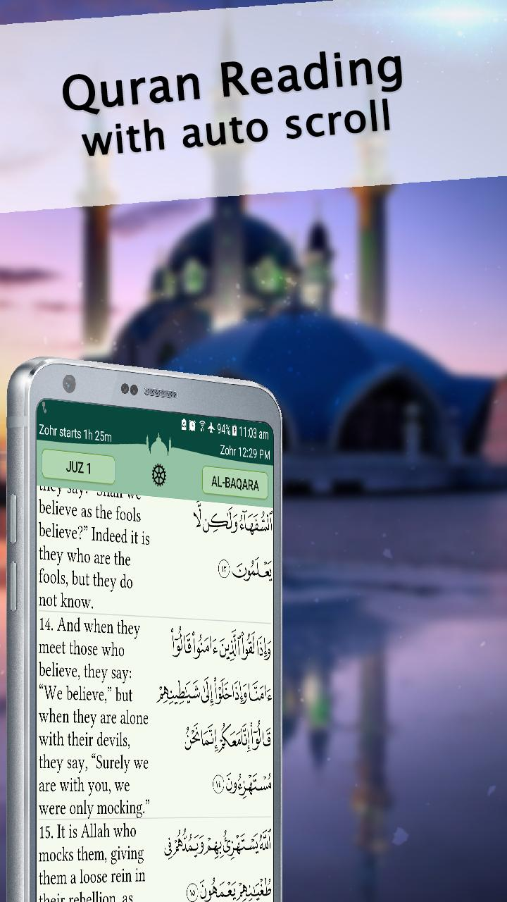 Quran Majeed - Ramadan 2018 قرآن Screenshot 1