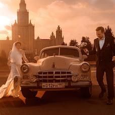 Wedding photographer Sergey Biryukov (BiryukovS). Photo of 12.04.2017