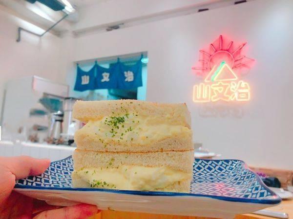山文治✿文青風~ 炭火吐司專賣! 新舊台灣風格的融合~推薦蛋沙拉三明治!