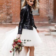 Wedding photographer Artem Miloserdov (Miloserdovart). Photo of 17.04.2018