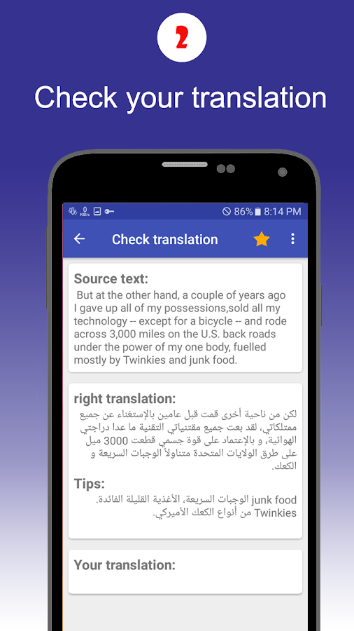 Targem - Training on translation- screenshot