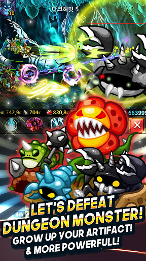 Endless Frontier Saga 2 - Online Idle RPG Game  screenshots EasyGameCheats.pro 5