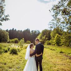 Wedding photographer Sergey Shavin (Goodcat88). Photo of 18.07.2018