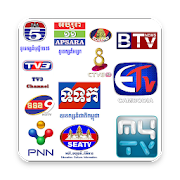 Khmer TV FreeHD