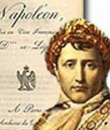 Преобразования Наполеона