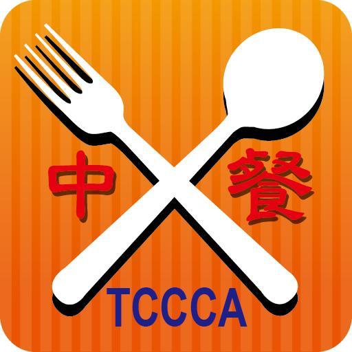 大台南市中餐工會 商業 App LOGO-APP試玩