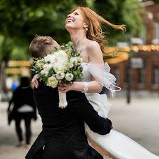 Wedding photographer Elena Oskina (oskina). Photo of 05.07.2017
