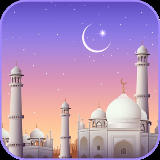 Islamic Quiz Game