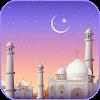 لعبة مسابقة الإسلامية APK