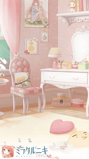 少女の部屋