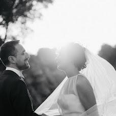 Wedding photographer Yuliya Longo (YuliaLongo1). Photo of 22.01.2018