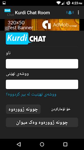 Kurdi Chat Room