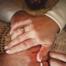 Wedding photographer Nataliya Nikolaenko (380975466764). Photo of 03.09.2018