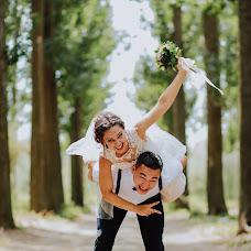 Wedding photographer Liliana Morozova (liliana). Photo of 30.11.2018