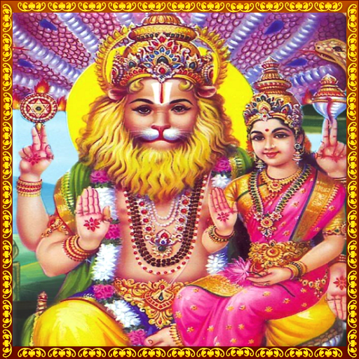 Narasimha Stothram - Apps on Google Play