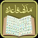 Madani Qaidah icon