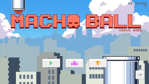 マッチョボール - 激ムズカジュアルゲーム