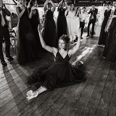 Wedding photographer Pavel Yudakov (yudakov). Photo of 30.07.2018