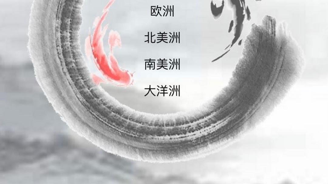 网站的标题图片