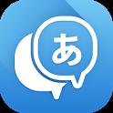 Translate Box - multiple translators in one app icon