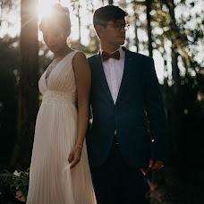 Wedding photographer Caio Henrique (chfoto2017). Photo of 02.05.2018