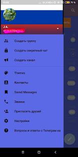 Telegram in Russian (unofficial)