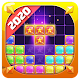 Download Jewel Block Puzzle: Puzzle Games For PC Windows and Mac