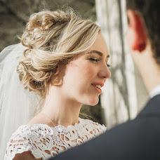 Wedding photographer Lena Cheriot (lenachariot). Photo of 16.04.2016
