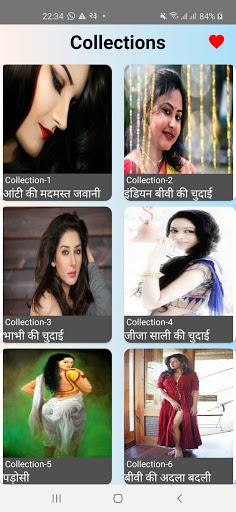 Sexy Hindi Desi Kahaniya 2021(Offline) screenshot 1