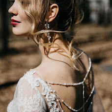 Wedding photographer Mariya Zhandarova (mariazhandarova). Photo of 30.04.2018