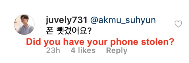 suhyuncomment1