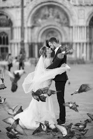 Fotografo di matrimoni Taya Kopeykina (tvkopeikina). Foto del 15.01.2019