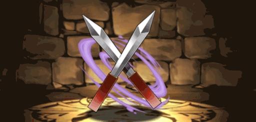 悪魔将軍の剣アイキャッチ