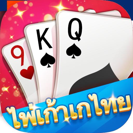 เก้าเกไทย-9k online,ไพ่ออนไลน์ file APK for Gaming PC/PS3/PS4 Smart TV