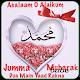 Jummah Mubarak Photo frames 2018 (app)
