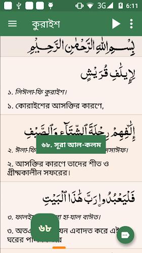 το Κοράνι στίχους για dating Γουόλερ σάιτ γνωριμιών