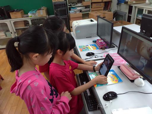 20200312視訊教學練習
